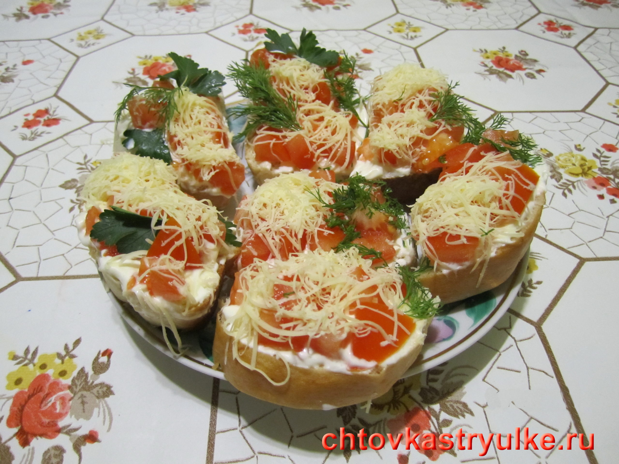 Бутерброд помидорчик